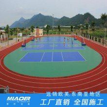 上海epdm塑胶跑道,青浦塑胶操场跑道地坪修建费用