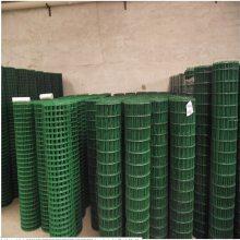 野山鸡围栏 包塑养殖网 绿色波浪电焊围网