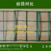 成都树林散养鸡专用铁丝围栏网/内蒙草原养羊专用围栏浸塑焊接网