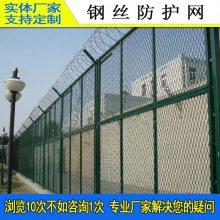 湛江海关围墙围网 监狱刀片刺绳广州厂家 揭阳钢丝网批发 炎泽网业