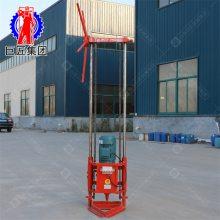 华夏巨匠QZ-2A三相电取样钻机 轻便地表取样机 小型岩心钻机轻便易搬运