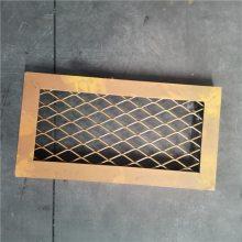 防锈漆钢板网@红色钢板网@菱形钢板网