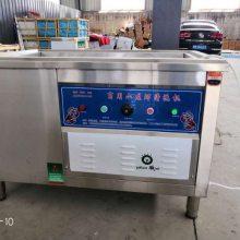 双丰气泡式单杠洗菜机 食堂学校蔬菜加工厂专用洗菜机