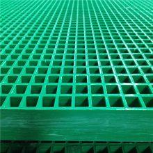 树池沟盖板 玻璃钢格栅 设备平台格栅