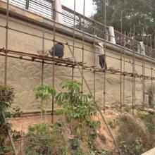 城市鸟瞰图砂岩浮雕园林景区人造仿砂岩俯视图浮雕背景墙山水壁画