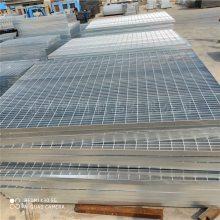 铝板钢格板栅多少钱一吨#新疆钢格栅厂