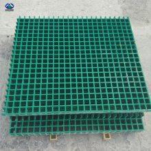 25规格为40*40*25mm树篦子 玻璃钢格栅板 护树围子价格 河北华强
