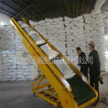 兴运厂家直销传送带 平板桶装水皮带输送机A88