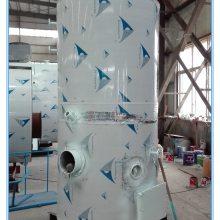 河南永兴锅炉集团专业供应60万大卡燃油气常压热水锅炉