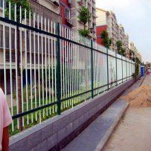 静电喷涂围墙网 组装新型围墙防护网 新疆铁栅栏多钱一平哪家质量优价格便宜优盾厂家