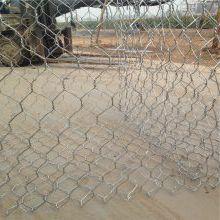 旺来重型石笼网 格宾石笼网厂家 格宾网单价