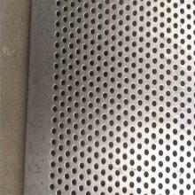 旺来冲孔板网 圆孔铝合金板 数控冲孔板