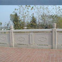 山东石雕厂家 定做各种规格石材栏杆 户外石雕防护栏