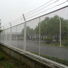 现货道路防护网|广佛高速铁丝围栏 马路边框护网兴盛