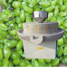 新型 肠粉米浆石磨机 家用电动石磨机 文轩精工制作