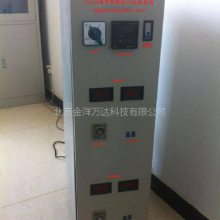 智能电源系统 型号:JY-LG6100B