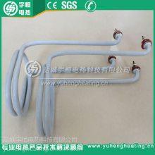 【宇恒】Z型聚四氟乙烯加热管 1.5KW酸碱液加热管 特氟龙电热管