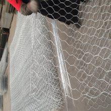 旺来拧花石笼网 铅丝笼石 格宾石笼厂家