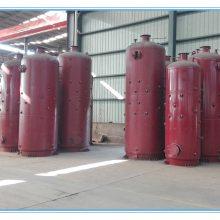 河南永兴锅炉厂专业供应0.5吨立式燃煤热水锅炉节能环保系列