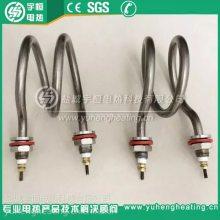 不锈钢双头电加热管 异形双头高温加热管 螺旋式不锈钢电热管