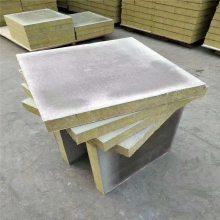 价格比较实在的岩棉板厂家