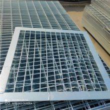 热镀锌钢格板厂|异形钢格板|不锈钢钢格栅板|插接钢格板|平台钢格板