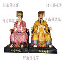 河南佛道家供应后土娘娘神像2.3米 九天玄女神像 女娲娘娘 人祖爷