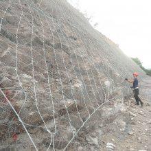 高平市柔性边坡防护网生产厂