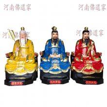 河南佛道家供应树脂佛像 姜太公神像1.5米 鸿钧老祖 神像批发