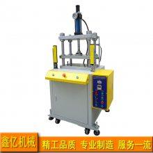 四柱液压冲床\小型油压机生产商