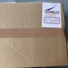 (生产厂家) 批量供应510#丝印对位胶纸膜