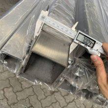201不锈钢扁管30*18*1.5卫浴用管厂家专供