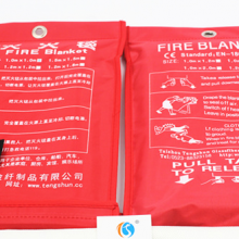 防火逃生灭火毯使用方法、灭火毯价格报价和规格