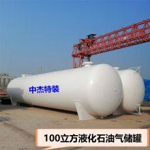 100立方液化气贮罐,100立方液化气储罐,100立方地埋液化气储罐,100立方液化气残液罐