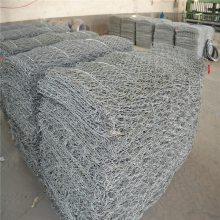 河道石笼网厂家 宾格官方网 格宾网垫