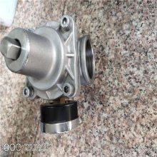 200X-10/16/25C DN600 减压阀的技术问题和咨询 精拓阀门有限公司