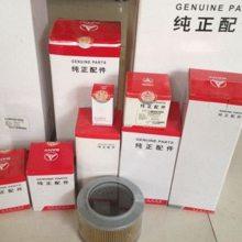 供应三一机油滤清器B222100000494