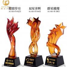 上海琉璃奖杯,企业纪念奖杯,集团活动奖杯,高档琉璃奖杯,十周年纪念奖品,琉璃员工纪念奖杯