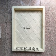 陕西省涵洞盖板模具 专业生产厂家