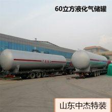 100立方地埋液化气储罐,残液罐