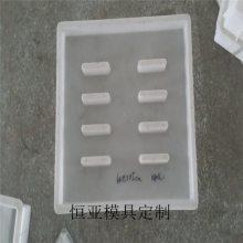 伊春电缆槽盖板模具、恒亚模具(图)、水泥电缆槽盖板模具