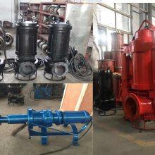水泵/河道疏浚泵/搅拌清淤泵