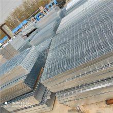 热镀锌沟盖板_供应带角钢边框底座热镀锌沟盖板