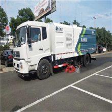 8吨多功能清扫车厂家生产,国五公路局清扫车新价格