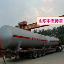 泰州市供应菏锅集团30立方地埋液化气储罐,30立方地埋液化石油气储罐