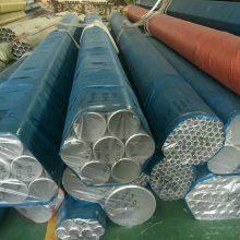 供应太钢宜宾304不锈钢板厂家 太钢不锈304 2B