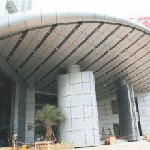 广州国景铝单板厂家直销室内外幕墙2.5mm氟碳铝单板