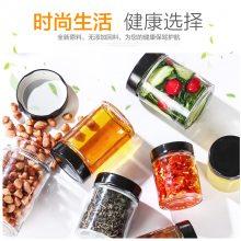 玻璃酱菜瓶宏华供应150ml辣椒玻璃瓶