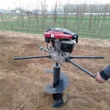 启航牌大功率植树打坑机 汽油转眼机 大棚理想挖坑机