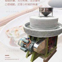 辽宁打造电动石磨机 文轩豆浆 豆腐石磨机厂家